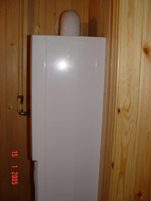 Установка водяного котла отопления
